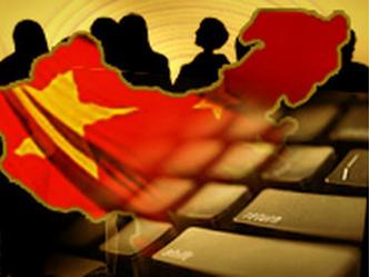 china-spy
