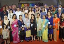 International Bazaar - Trade and travel Journal