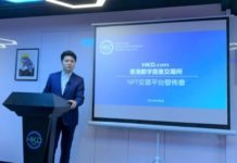 Hong Kong Digital Asset Exchange Launches the First NFT Trading Platform in Hong Kong