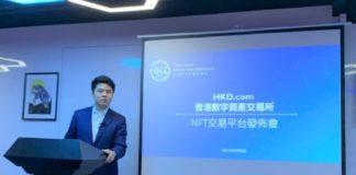 Hong Kong Digital Asset Exchange Launches the First NFT Trading Platform in Hong Kong