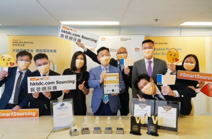 Global awards honour hktdc.com Sourcing