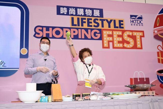 HKTDC Lifestyle ShoppingFest