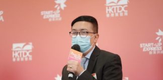 HKTDC's Start-up Fiesta