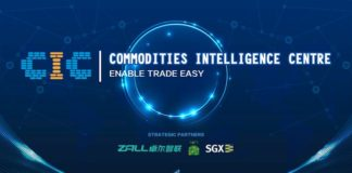 Singapore's Commodities Intelligence Centre Signs Investment Agreement