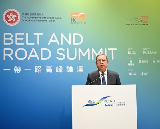 Sixth Belt and Road Summit opens today